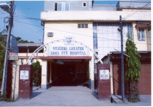 "The mission of Siliguri Hospital is ""to bring eye care of international standard within the reach of every individual."""